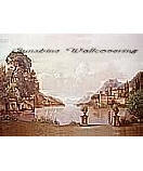 Lake Como RA0206M wall murals